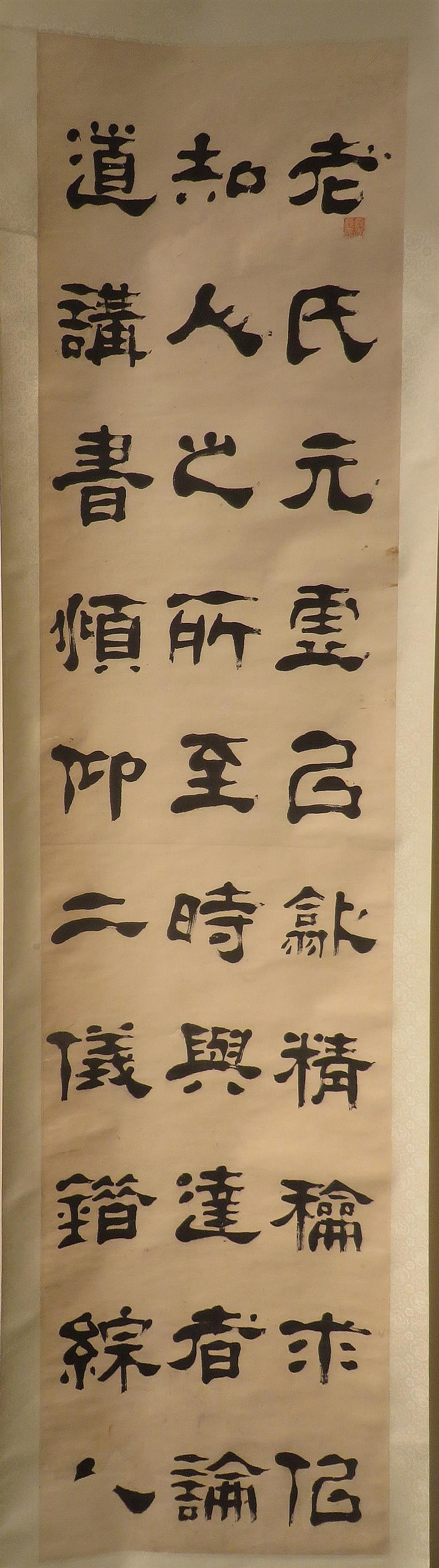 ZHANG ZU YI (1849-1917), LATE 19TH/ EARLY 20TH CENTURY, official scripts
