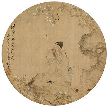 CHINESE SCHOOL, QING DYNASTY, SCHOLAR