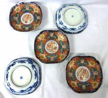 Signed 19th c Blue & White Imari Chinese Rice Bowls
