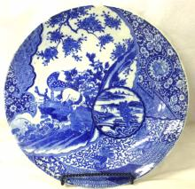 Chinese Export Charger Plate Blue & White