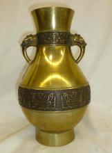Asian Brass Vase with Elephant Handles Signed