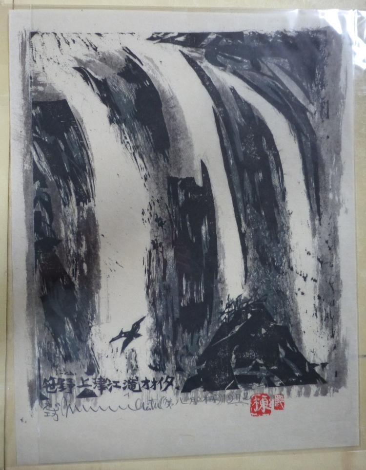 Munakata Japan  city images : Lot 14: Shiko Munakata Japanese 1903 1975 Calendar Topper Print