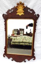 Chippendale Style Mahogany Gilt Hallway Mirror