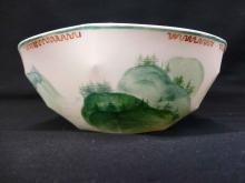 Lightscape Nymphenburg Cereal Bowl Painted