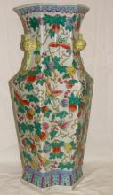 Hand Painted Oriental Enamel Porcelain Vase