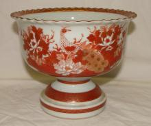 Signed Chinese Peacock Pedastal Bowl