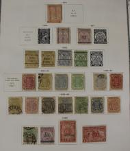 Transvaal Natal Orange River Griqualand Stamp Collection