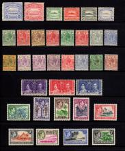 British Solomon Islands Unused Selection to 1940 SCV.$147
