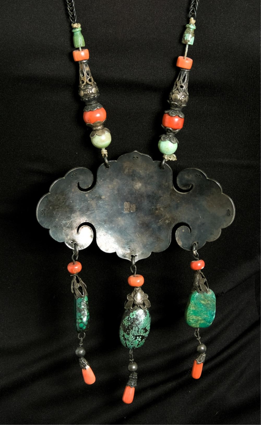Rare Chinese Uyghur High Grade Silver Necklace