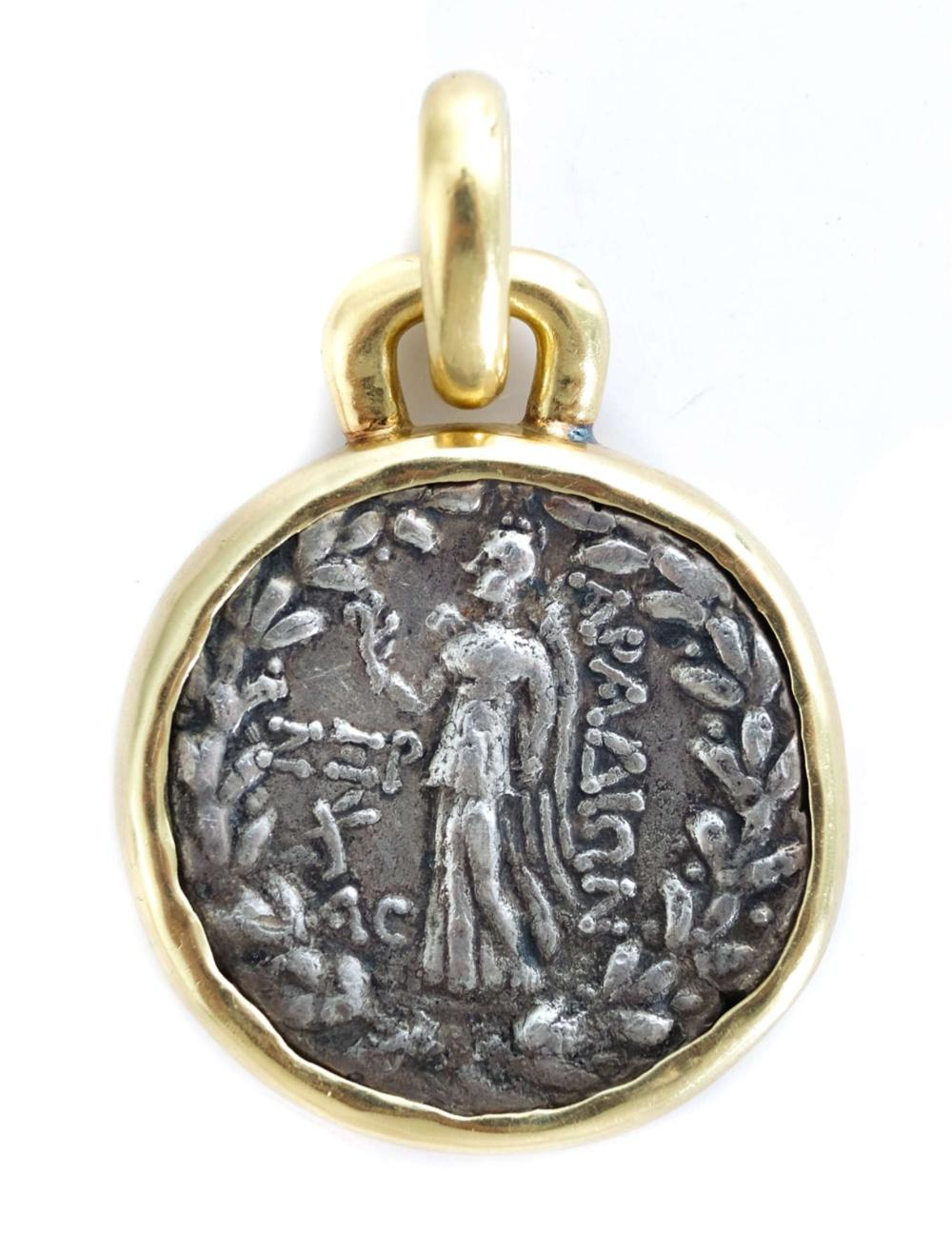 Ancient Greek Silver Tetradrachm w/Gold & Diamonds
