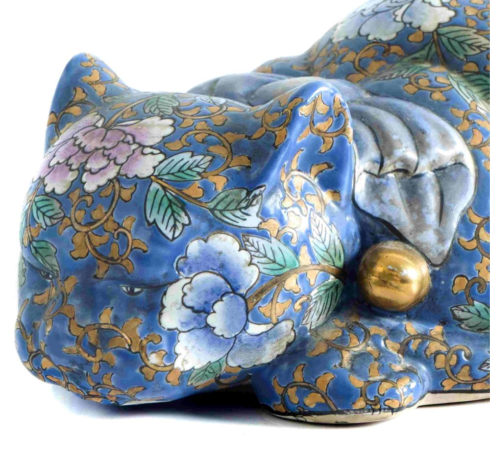 Vintage Japanese Kutani Porcelain Sleeping Cat