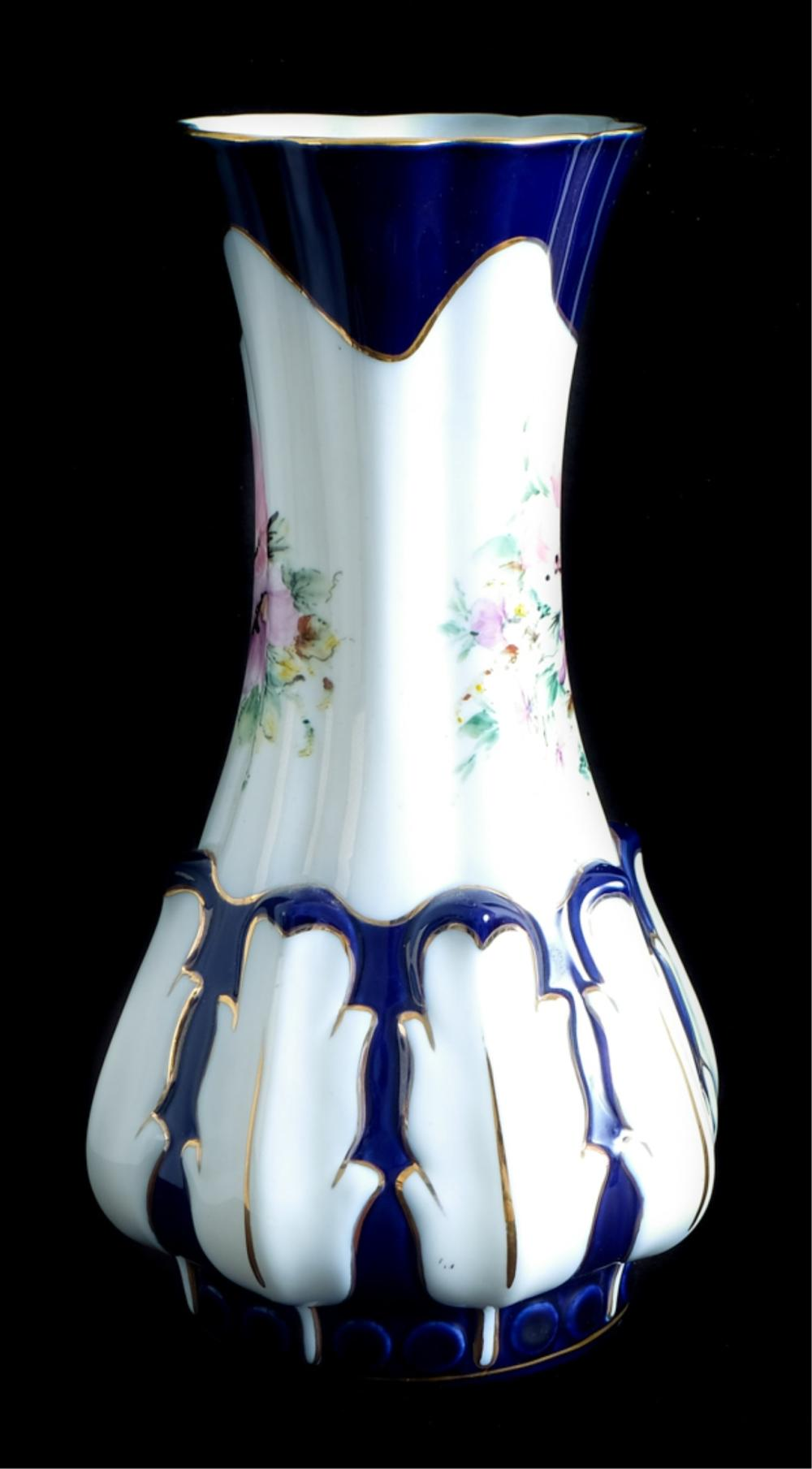 Porfin Cluj-Napoca Romanian Cobalt Vase