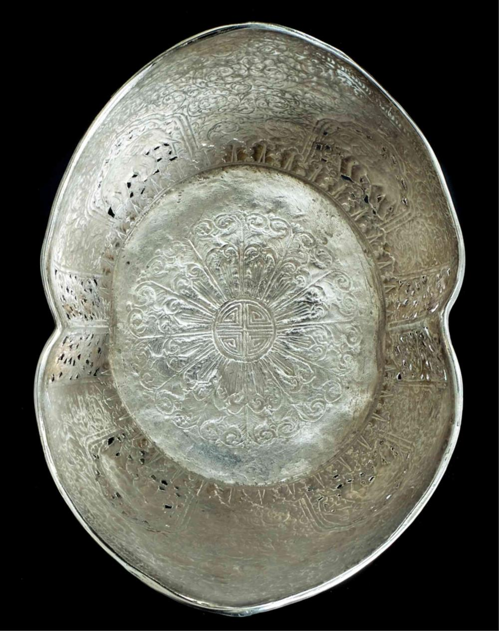 Continental Silver on Copper Footed Jardiniere