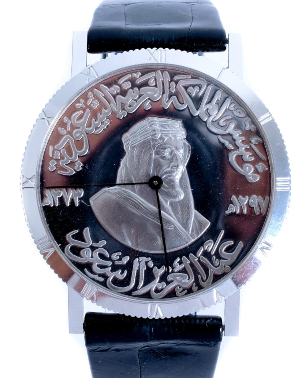 Important King Saud Chopard Watch w/Silver Box