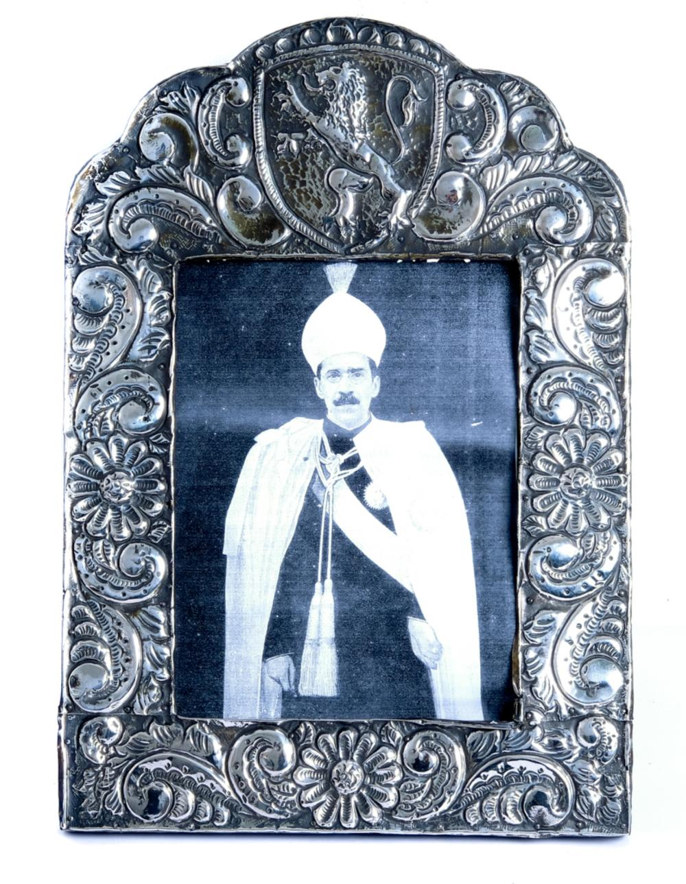 Large Ornate 900 Silver Photo Frame, 19th C