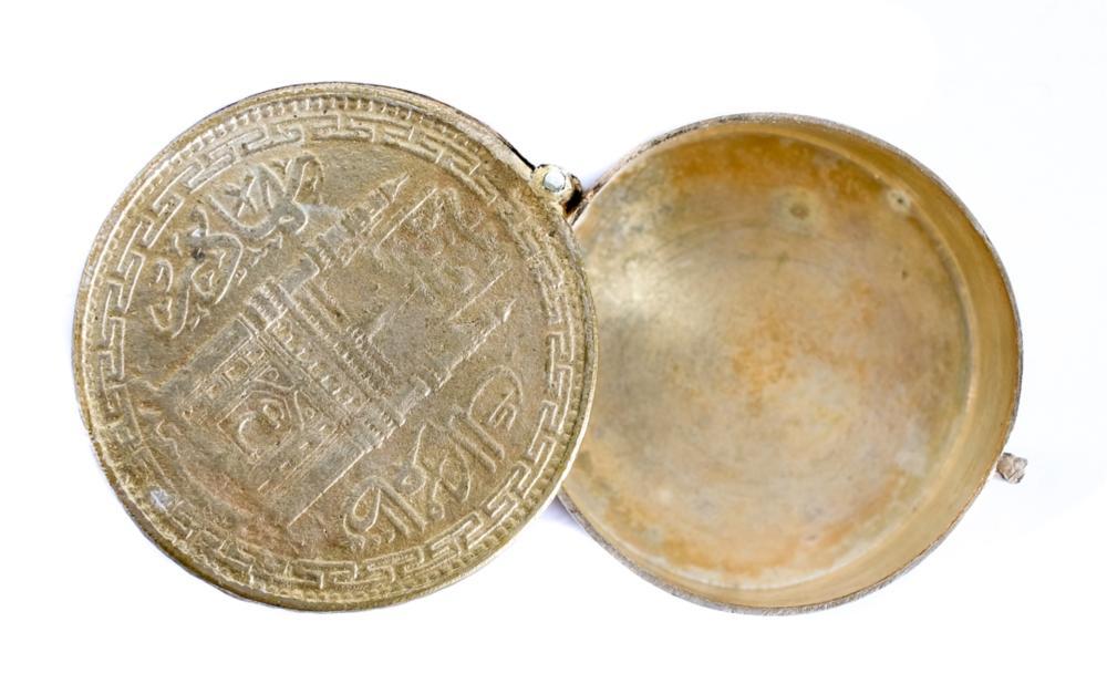 Unusual Hyderabad India Gold Cylindrical Holder
