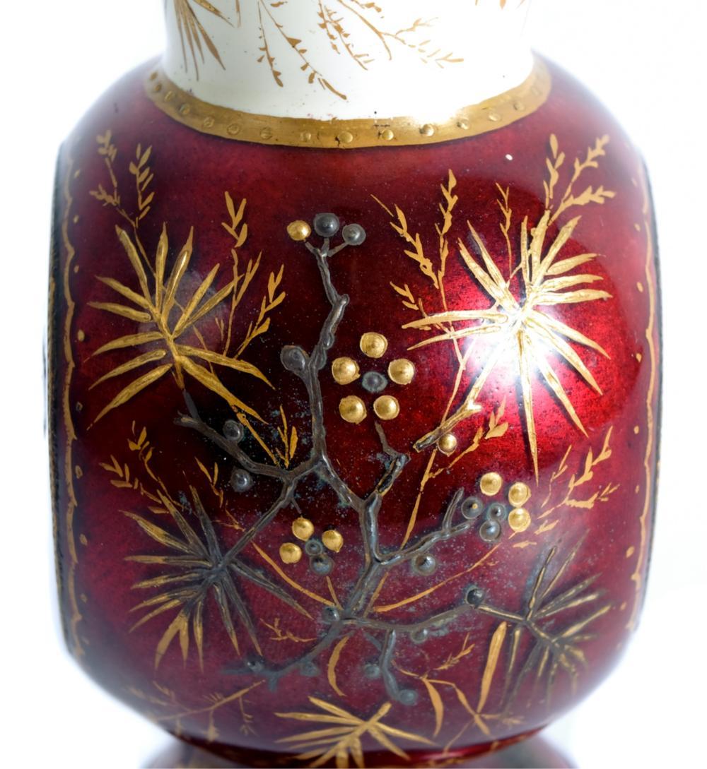 Objet d'art Silver Copper Enamel Portrait Vase