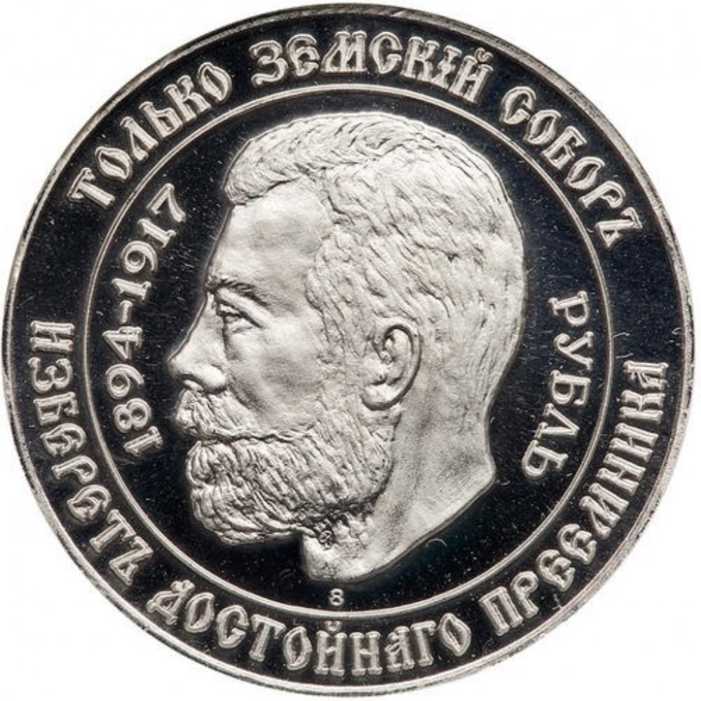 Russia. 1 Ounce  Palladium Rouble, 1990