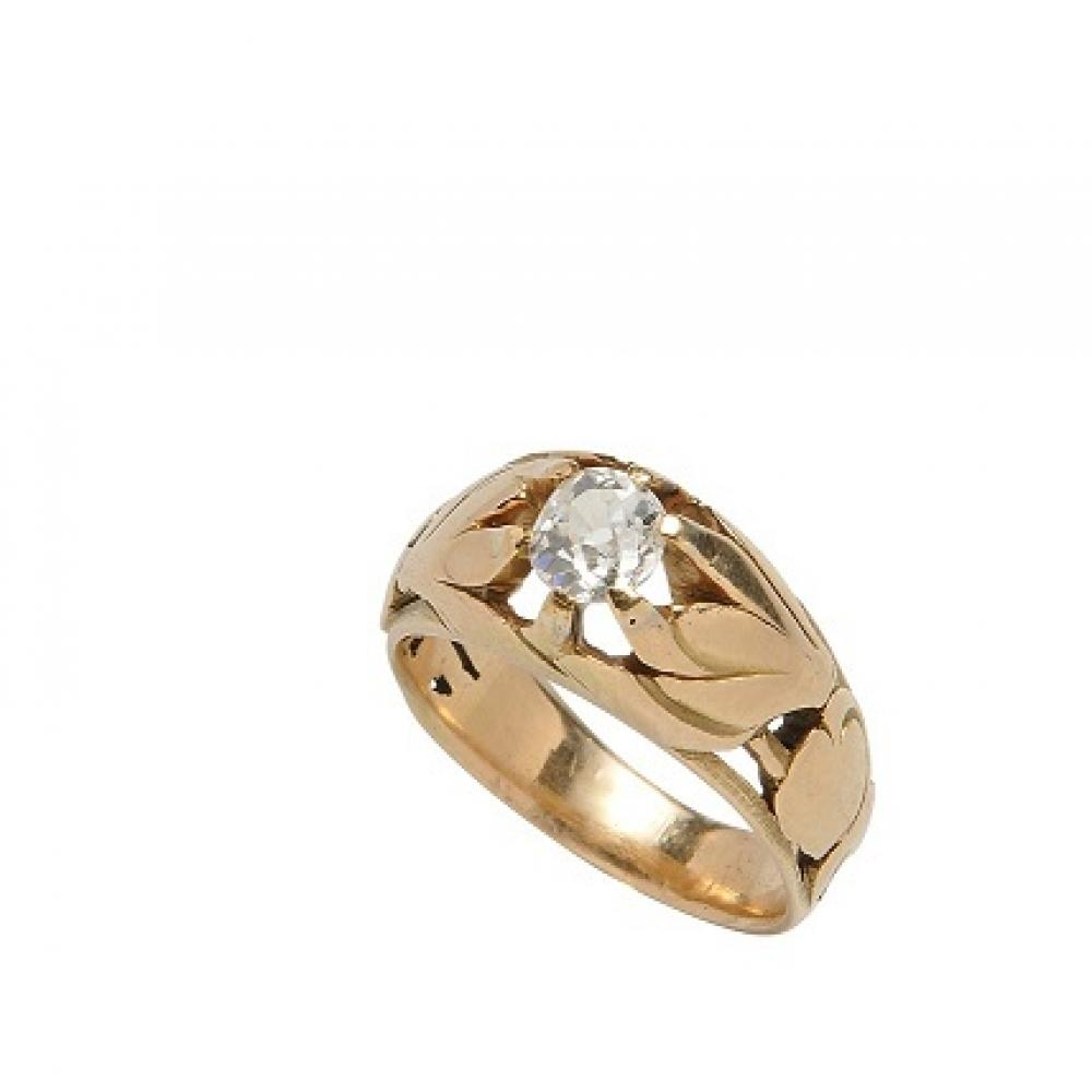 18K Gold Ring With Center Diamond Size 8