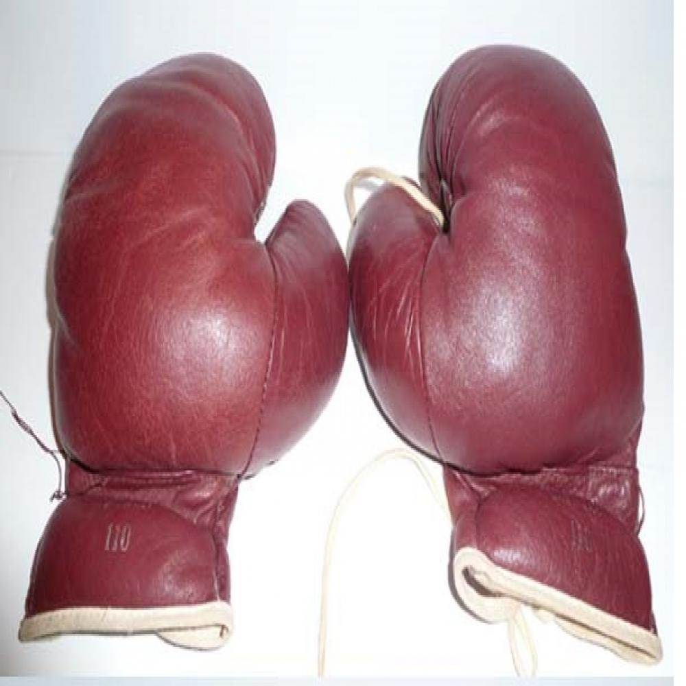 1940'S Rawlings Boxing Gloves