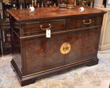 Drexel Heritage Connoisseur Style B Sideboard