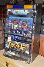 Japanese Gaming Machine