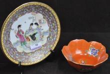 Decorative Chinese Porcelain