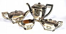 Gorham Sterling Coffee Service, Set of 4