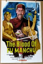 CHRISTOPHER LEE - THE BLOOD OF FU MANCHU - 1969 - One Sheet Movie Poster - 27