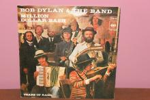 1975 BOB DYLAN AND THE BAND – MADE IN GERMANY – FROM THE CBS L.P. BASEMENT TAPES CBS -S 3665 MINT RARE