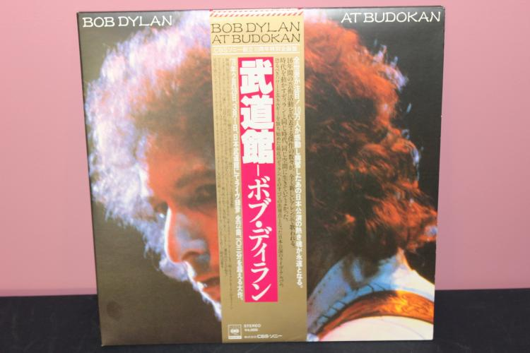 DYLAN AT BUDOKAN - MADE IN TOKYO JAPAN - 1978 LIKE NEW W/ POSTER & BOOKLET - 2 RECORDS GATEFOLD