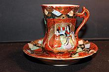 BEAUTIFUL ORIENTAL CHINA CUP AND SAUCER MINT - CUP 3.5 TALL