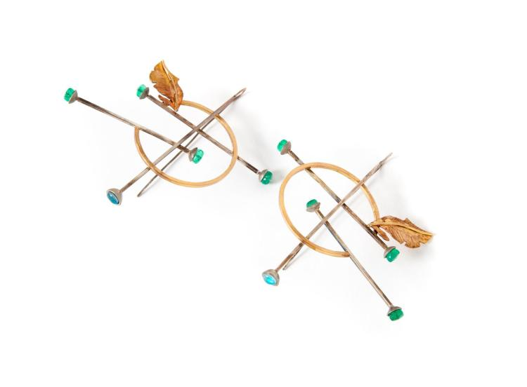 GOLD AND CABOCHON EMERALD BEAD EARRINGS, MARY ANN SCHERR.