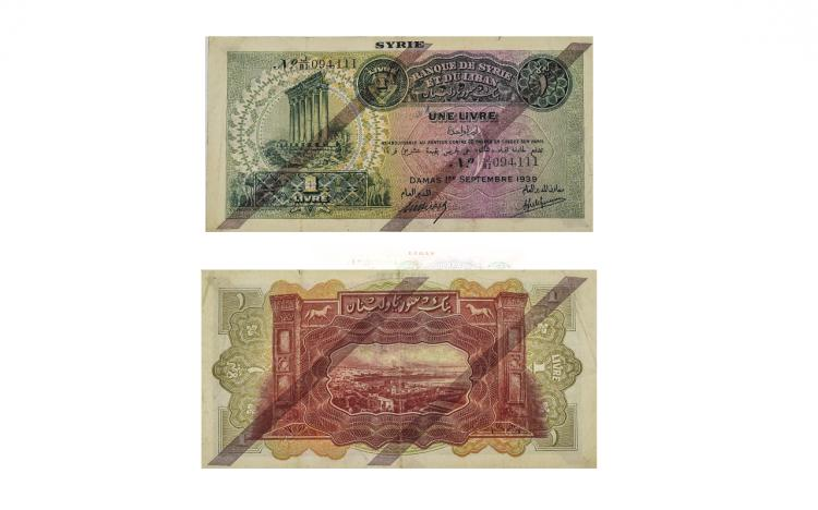 Banque De Syrie Et Du Liban Scarce 1939 Issued Ban