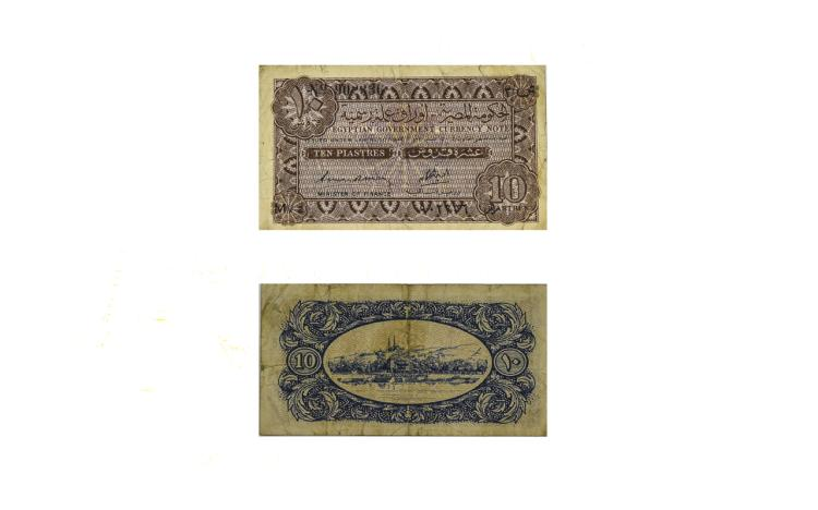 Egyptian Government Currency Note, Ten Piastres, D