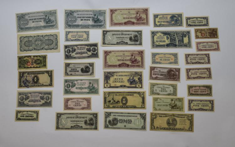 Japanese Government World War II Invasion Money Ba