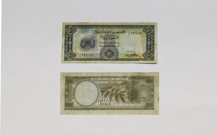 Arab Republic of Yemen Fifty Rials Bank Note of 19