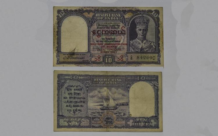 Reserve Bank of India 10 Rupee Bank Notes with Geo