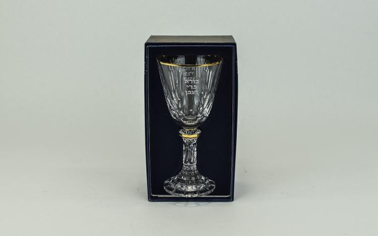 Rosenthal Judacia Collection Glass Kiddush Cup.