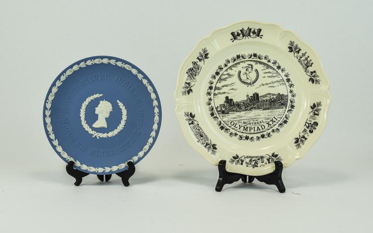 Wedgwood Blue Jasper Full Silver Jubilee Plate. To