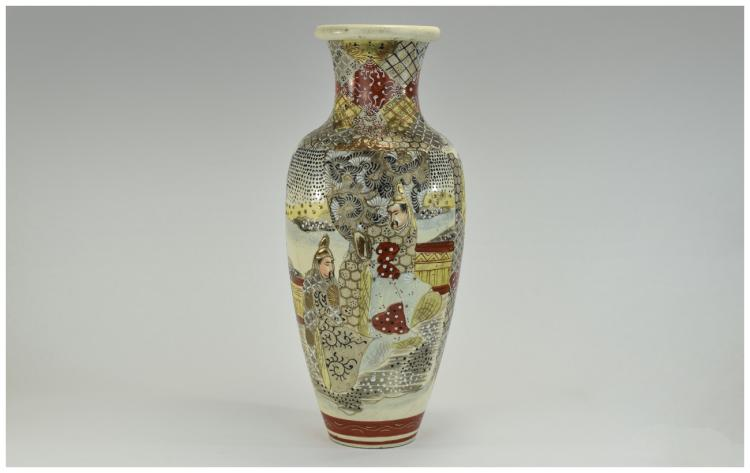 Early to Mid 20thC Japanese Vase depicting figures