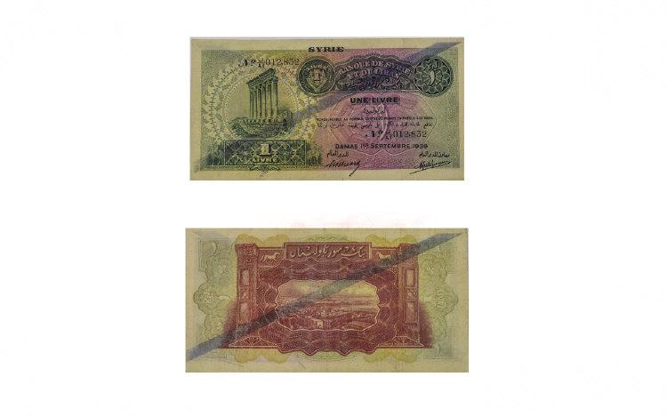 Banque De Syrie Et Du Liban 1939 Scarce Issue Bank