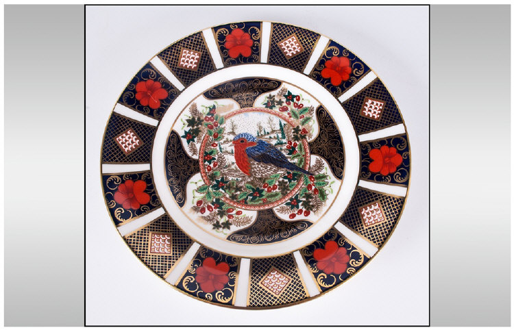 Royal Crown Derby 1994 Christmas Plate.