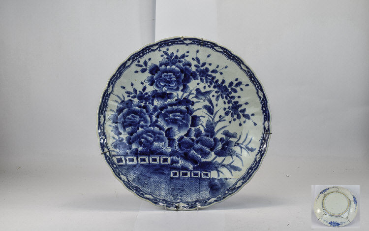 Chinese 19th Century Large Hand Painted Blue and W