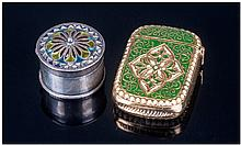 Norwegian Enamelled Pill Box, the hinged lid with