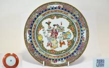 Fine Arts, Antiques, Jewellery, Silver & Quality Collectable