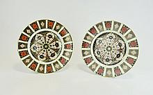 Royal Crown Derby Pair of Imari - Pattern Cabinet Plates ( 2 ) Pattern No 1128, Date 1977. Each Plate 9.1/8 Inches Diameter. Mint Condition.