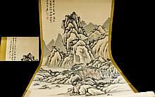 Antique Chinese Hanging Scroll Early 20th century large hanging landscape scroll in traditional Yisebiao one colour mount. Pale gold/flaxen silk jacquard mount. Good condition, total length, 82 inches. Image length, 52.5, width 26 inches.
