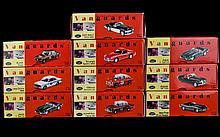 A Collection Of Precision Die- Cast Replica Vanguards Cars. 10 in total. Including Hillman Imp Californian, Jaguar E-Type 3.8, Lotus Cortina MK11, Jaguar XK 120, Austin Allegro, Jaguar E-Type 3.8, Triumph Spitfire MK11, Jaguar E-type 3.8 Litre