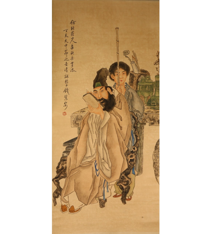 Antique Chinese Scrolls: A Chinese Antique Painting Scroll, Signed Qian Hui An